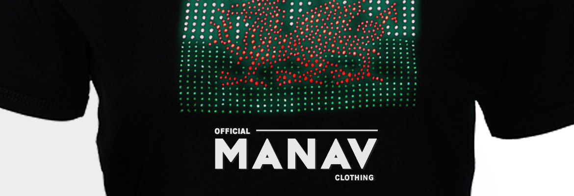Official Manav Welsh Clothing